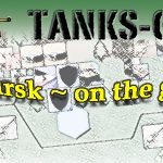 tank-kursk-splash
