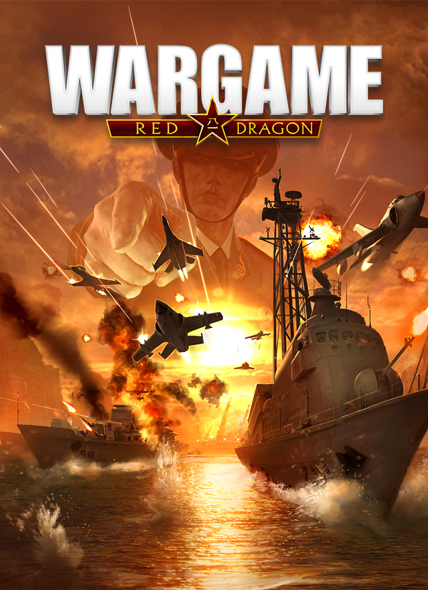 Wargame Red Dragon